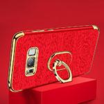 Custodia Lusso Metallo Laterale e Plastica Cover con Anello Supporto A02 per Samsung Galaxy S8 Plus Blu