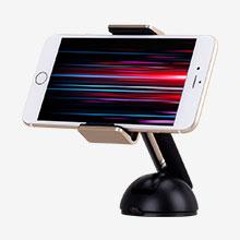 Supporto Cellulare Con Ventosa Da Auto Universale M13 Oro