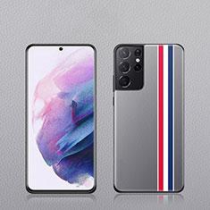 Custodia Lusso Pelle Cover S02 per Samsung Galaxy S21 Ultra 5G Multicolore