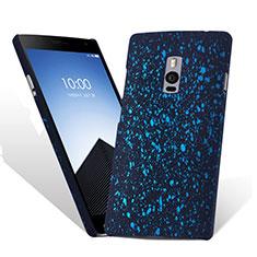 Custodia Plastica Rigida Opaca M01 per OnePlus 2 Nero