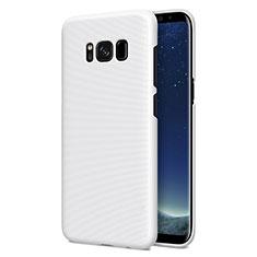 Custodia Plastica Rigida Opaca P01 per Samsung Galaxy S8 Bianco