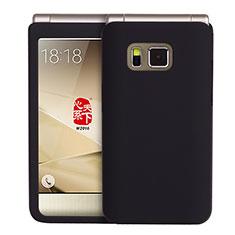 Custodia Plastica Rigida Opaca per Samsung W(2016) Nero