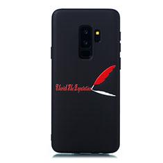 Custodia Silicone Gel Morbida Fantasia Modello Cover S01 per Samsung Galaxy S9 Plus Rosso