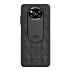 Custodia Silicone Ultra Sottile Morbida 360 Gradi per Xiaomi Poco X3 NFC Nero